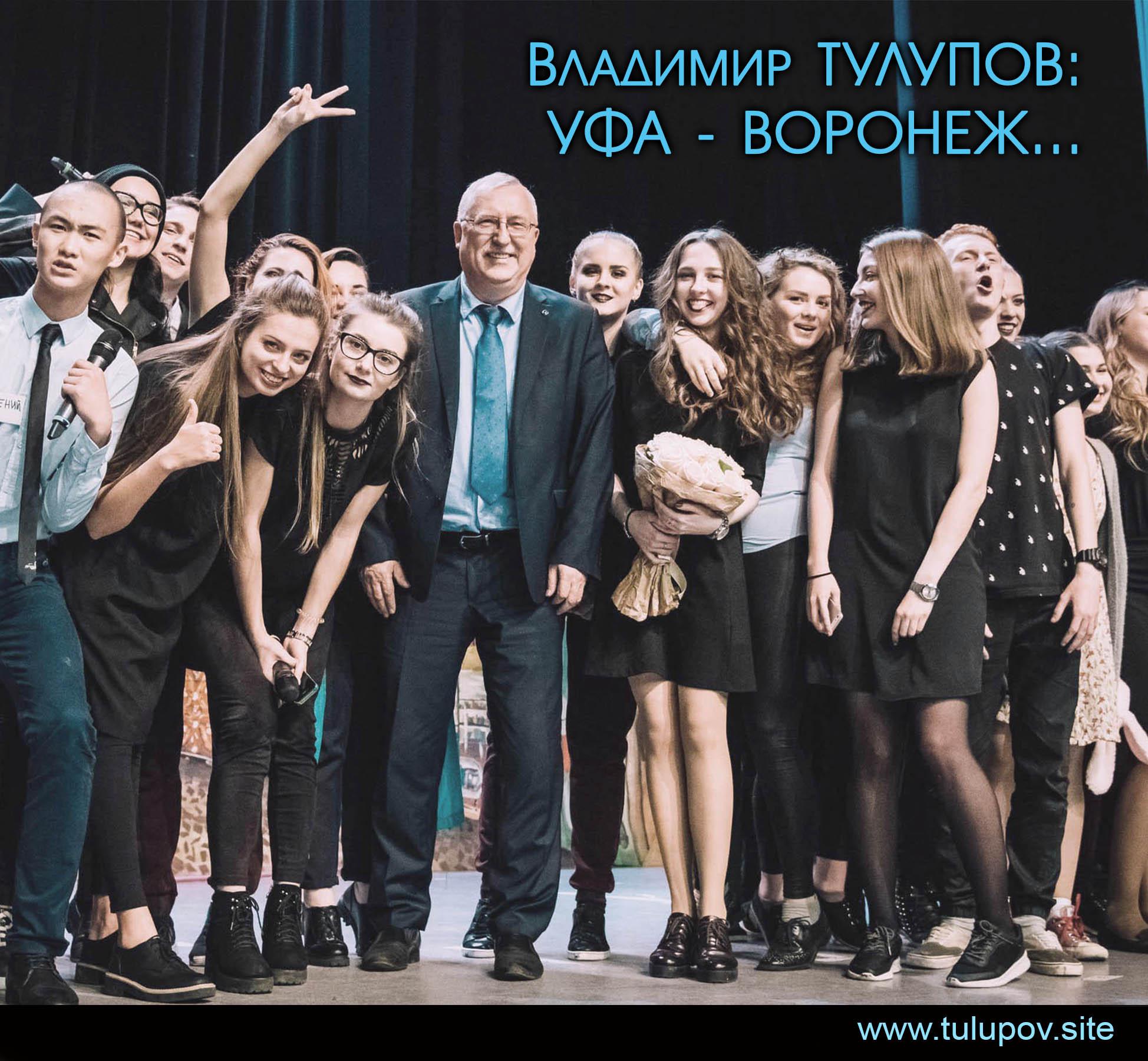 Блог профессора Тулупова