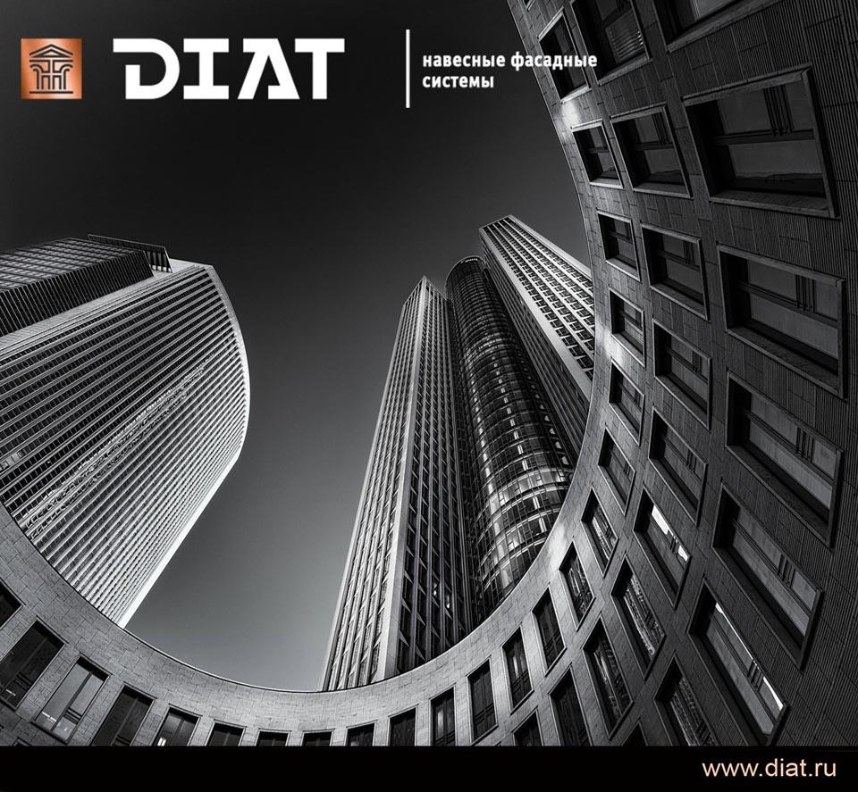 DIAT Company
