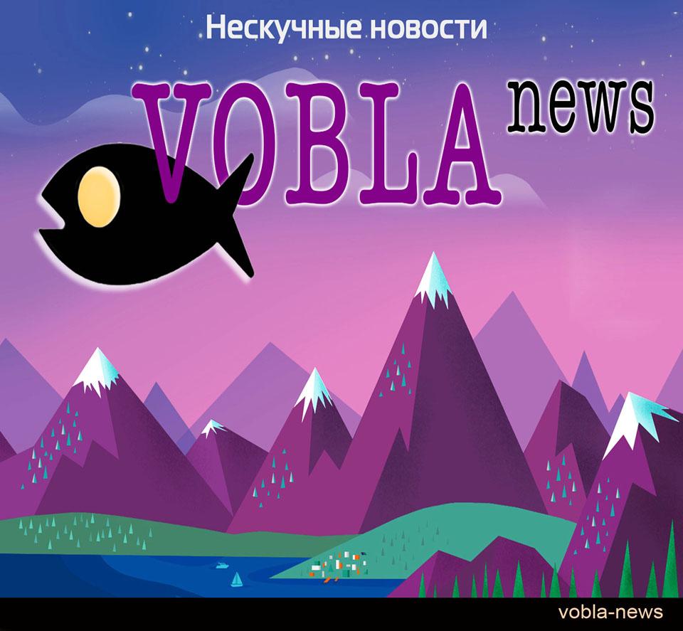 VOBLA news
