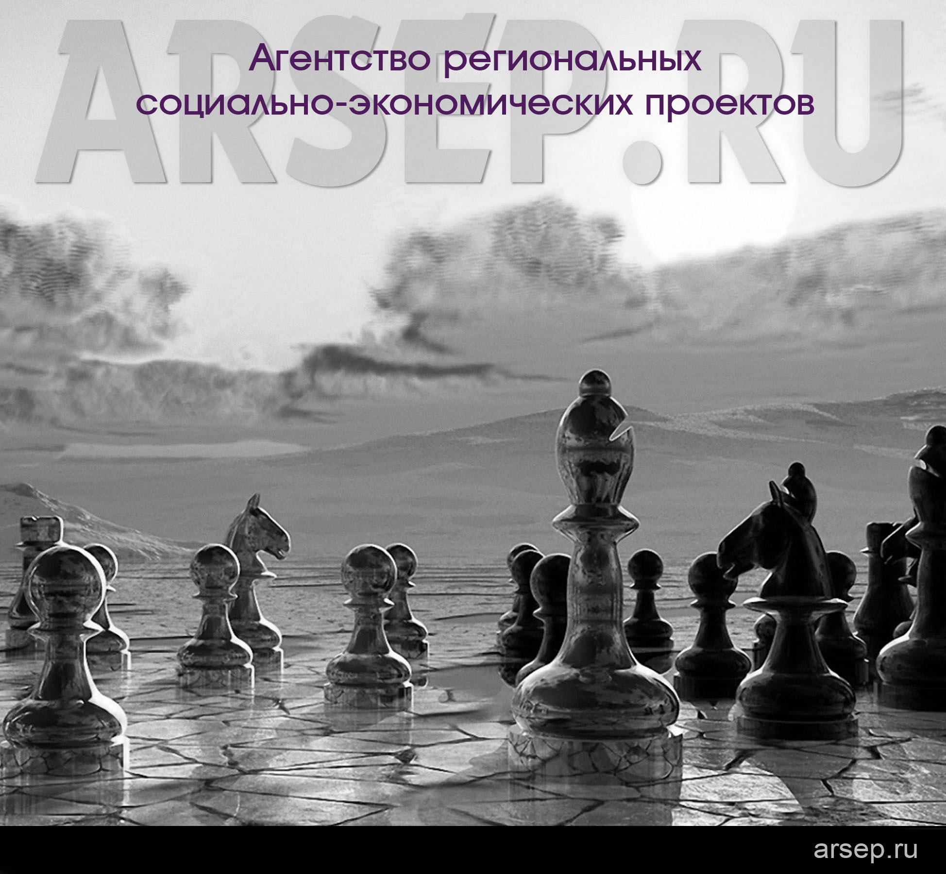 Агентство ARSEP