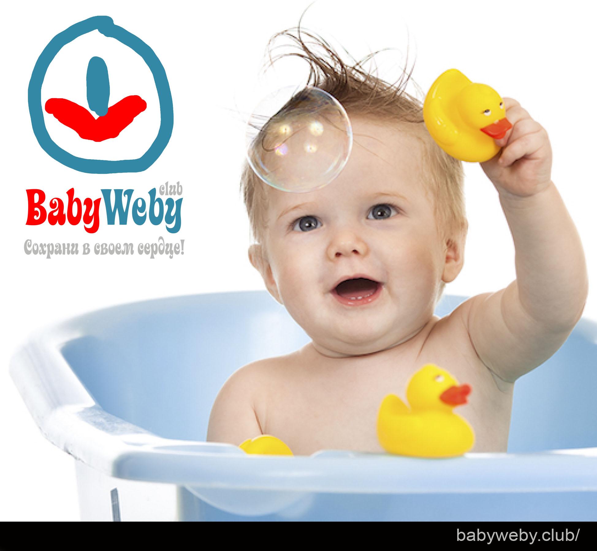 BabyWeby | Сайты для всей семьи
